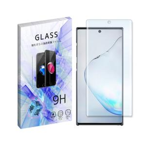 Galaxy Note10+ ギャラクシーノート10プラス SC-01M SCV45 ガラスフィルム 保護フィルム 液晶保護 強化ガラス シート ガラス ss-link