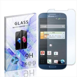 SC-04E GALAXY S4 ギャラクシー ガラスフィルム 保護フィルム 液晶保護 強化ガラス シート ガラス|ss-link