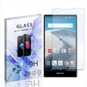SH-03G AQUOS ZETA アクオス ガラスフィルム 保護フィルム 液晶保護 強化ガラス シート ガラス|ss-link