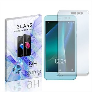 SHV35 AQUOS U ガラスフィルム 保護フィルム 液晶保護 強化ガラス シート ガラス ss-link