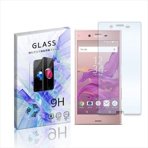 SO-01J/SOV34/601SO Xperia XZ ガラスフィルム 保護フィルム 液晶保護 強化ガラス シート ガラス|ss-link