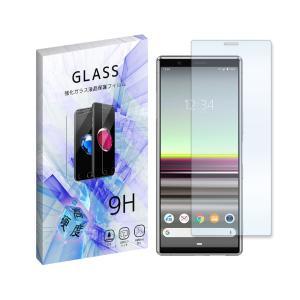 Xperia5 エクスペリア5 SO-01M SOV41 ガラスフィルム 保護フィルム 液晶保護 強化ガラス シート ガラス|ss-link