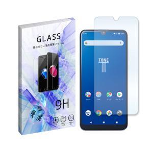 TONE e20 トーン e20 トーンモバイル ガラスフィルム 保護フィルム 液晶保護 強化ガラス シート ガラス|ss-link