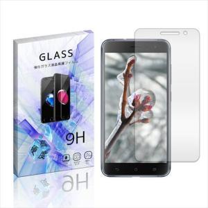 ZenFone3 ZE520KL ガラスフィルム 保護フィルム 液晶保護 強化ガラス シート ガラス|ss-link