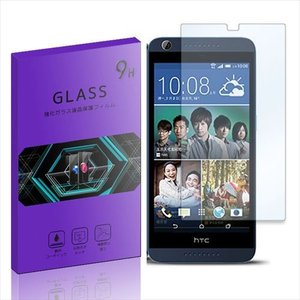 HTC Desire 626 ガラスフィルム 保護フィルム 液晶保護 強化ガラス シート ガラス|ss-link