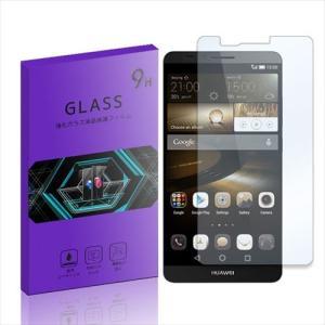 Ascend Mate 7 アセンド Huawei ファーウェイ ガラスフィルム 保護フィルム 液晶保護 強化ガラス シート ガラス|ss-link