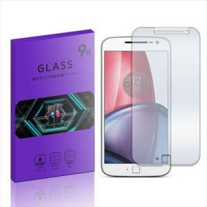 Moto G4/G4 Plus ガラスフィルム 保護フィルム 液晶保護 強化ガラス シート ガラス|ss-link