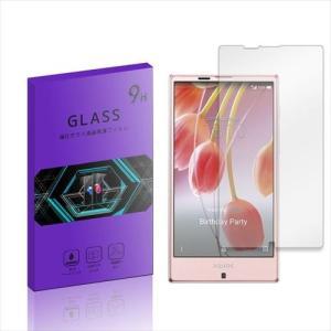 SHV32 AQUOS SERIE アクオス ガラスフィルム 保護フィルム 液晶保護 強化ガラス シート ガラス ss-link