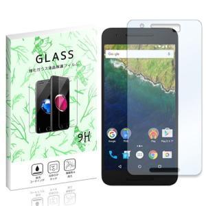 Nexus 6P ネクサス ガラスフィルム 保護フィルム 液晶保護 強化ガラス シート ガラス|ss-link