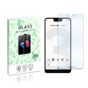 Pixel3 XL ガラスフィルム 保護フィルム 液晶保護 強化ガラス シート ガラス ss-link