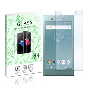 Xperia XZ1 Compact SO-02K エクスペリア ガラスフィルム 保護フィルム 液晶保護 強化ガラス シート ガラス|ss-link