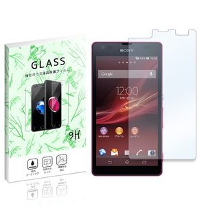 SOL22 XPERIA UL エクスペリア ガラスフィルム 保護フィルム 液晶保護 強化ガラス シート ガラス|ss-link