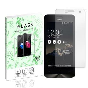 ZenFone 5(A500KL) ゼンフォン ASUS エイスース アスース ガラスフィルム 保護フィルム 液晶保護 強化ガラス シート ガラス|ss-link