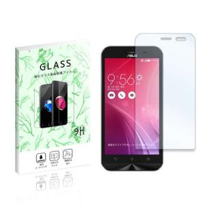 ZenFone Zoom(ZX551ML) ゼンフォン ガラスフィルム 保護フィルム 液晶保護 強化ガラス シート ガラス ss-link
