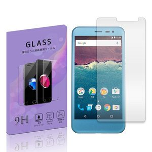 Android One 507SH / AQUOS ea 605SH ガラスフィルム 保護フィルム 液晶保護 強化ガラス シート ガラス ss-link