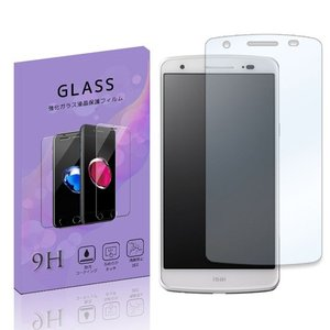 LGL22 isai イサイ ガラスフィルム 保護フィルム 液晶保護 強化ガラス シート ガラス|ss-link