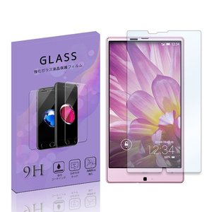 SHL25 AQUOS SERIE アクオス セリエ ガラスフィルム 保護フィルム 液晶保護 強化ガラス シート ガラス|ss-link