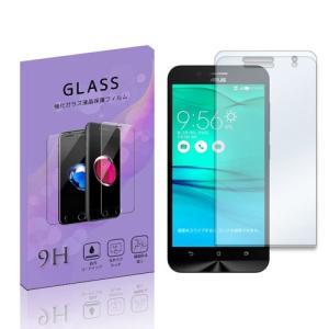 ZenFone Max (ZC550KL) ガラスフィルム 保護フィルム 液晶保護 強化ガラス シート ガラス|ss-link