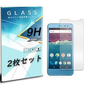 Android One 507SH / AQUOS ea 605SH 2枚セット ガラスフィルム 保護フィルム 液晶保護 強化ガラス シート ガラス|ss-link