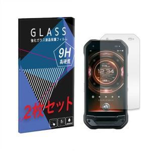 G03 TORQUE KYV41 2枚セット ガラスフィルム 保護フィルム 液晶保護 強化ガラス シート ガラス|ss-link