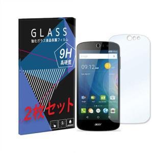 Acer Liquid Z530 2枚セット ガラスフィルム 保護フィルム 液晶保護 強化ガラス シート ガラス|ss-link