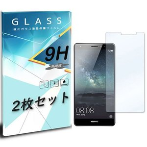 HUAWEI Mate S 2枚セット ガラスフィルム 保護フィルム 液晶保護 強化ガラス シート ガラス ss-link