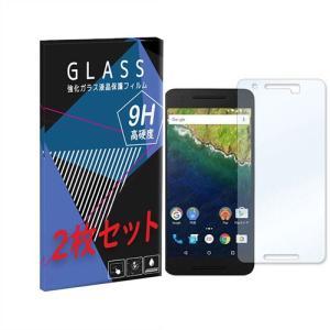 Nexus 6P ネクサス 2枚セット ガラスフィルム 保護フィルム 液晶保護 強化ガラス シート ガラス|ss-link