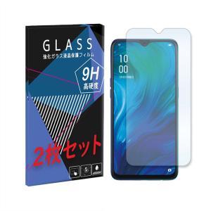 Reno A OPPO 2枚セット ガラスフィルム 保護フィルム 液晶保護 強化ガラス シート ガラス ss-link