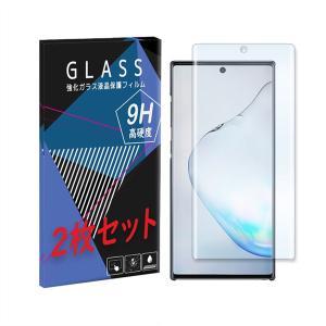 Galaxy Note10+ ギャラクシーノート10プラス SC-01M SCV45 2枚セット ガラスフィルム 保護フィルム 液晶保護 強化ガラス シート ガラス ss-link