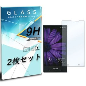 SHV31 AQUOS SERIE mini アクオス 2枚セット ガラスフィルム 保護フィルム 液晶保護 強化ガラス シート ガラス|ss-link