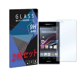 SO-01F/SOL23 Xperia Z1 エクスペリア 2枚セット ガラスフィルム 保護フィルム 液晶保護 強化ガラス シート ガラス|ss-link