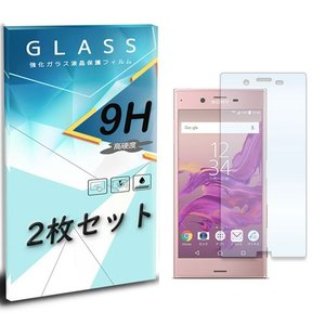 SO-01J/SOV34/601SO Xperia XZ 2枚セット ガラスフィルム 保護フィルム 液晶保護 強化ガラス シート ガラス|ss-link