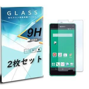 SO-02E Xperia Z エクスペリア 2枚セット ガラスフィルム 保護フィルム 液晶保護 強化ガラス シート ガラス|ss-link