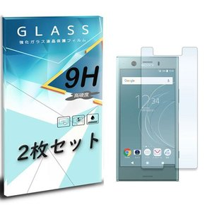 Xperia XZ1 Compact SO-02K エクスペリア 2枚セット ガラスフィルム 保護フィルム 液晶保護 強化ガラス シート ガラス|ss-link