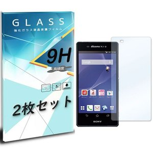 SO-03F Xperia Z2 エクスペリア 2枚セット ガラスフィルム 保護フィルム 液晶保護 強化ガラス シート ガラス|ss-link