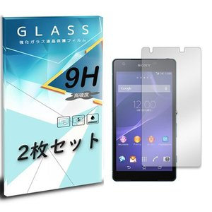 SOL25 Xperia ZL2 エクスペリア 2枚セット ガラスフィルム 保護フィルム 液晶保護 強化ガラス シート ガラス|ss-link