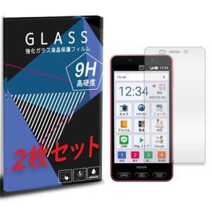 509SH シンプルスマホ3 softbank 2枚セット ガラスフィルム 保護フィルム 液晶保護 強化ガラス シート ガラス|ss-link