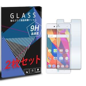 Blade E01 ZTE 2枚セット ガラスフィルム 保護フィルム 液晶保護 強化ガラス シート ガラス|ss-link