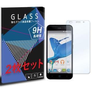 ZTE Blade V6 2枚セット ガラスフィルム 保護フィルム 液晶保護 強化ガラス シート ガラス|ss-link