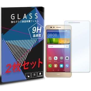 HUAWEI GR5 2枚セット ガラスフィルム 保護フィルム 液晶保護 強化ガラス シート ガラス|ss-link