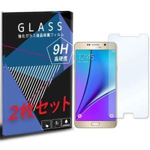 Galaxy Note 5 2枚セット ガラスフィルム 保護フィルム 液晶保護 強化ガラス シート ガラス|ss-link