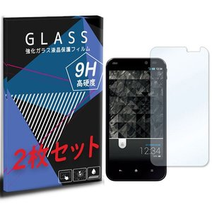 SHL22 AQUOS PHONE SERIE 2枚セット ガラスフィルム 保護フィルム 液晶保護 強化ガラス シート ガラス|ss-link