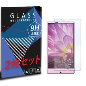 SHL25 AQUOS SERIE アクオス セリエ 2枚セット ガラスフィルム 保護フィルム 液晶保護 強化ガラス シート ガラス|ss-link