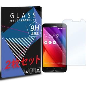 ZenFone 2(ZE551ML) ゼンフォン 2枚セット ガラスフィルム 保護フィルム 液晶保護 強化ガラス シート ガラス ss-link