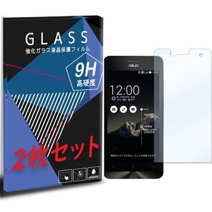 ZenFone 5(A500KL) ゼンフォン ASUS エイスース アスース 2枚セット ガラスフィルム 保護フィルム 液晶保護 強化ガラス シート ガラス|ss-link
