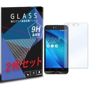 ZenFone Selfie(ZD551KL) ゼンフォン セルフィー 2枚セット ガラスフィルム 保護フィルム 液晶保護 強化ガラス シート ガラス|ss-link