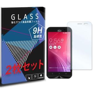 ZenFone Zoom(ZX551ML) ゼンフォン 2枚セット ガラスフィルム 保護フィルム 液晶保護 強化ガラス シート ガラス ss-link