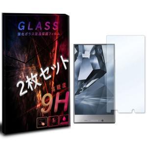 402SH AQUOS CRYSTAL X /AQUOS CRYSTAL Y Y!mobile 2枚セット ガラスフィルム 保護フィルム 液晶保護 強化ガラス シート ガラス|ss-link