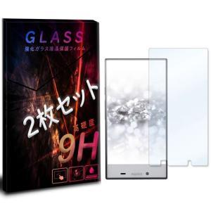 403SH AQUOS CRYSTAL 2/AQUOS CRYSTAL Y2 2枚セット ガラスフィルム 保護フィルム 液晶保護 強化ガラス シート ガラス|ss-link