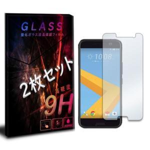 HTV32 HTC 10 2枚セット ガラスフィルム 保護フィルム 液晶保護 強化ガラス シート ガラス|ss-link
